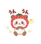 いちごパンダさん(個別スタンプ:14)
