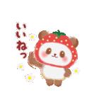 いちごパンダさん(個別スタンプ:15)