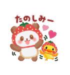 いちごパンダさん(個別スタンプ:18)