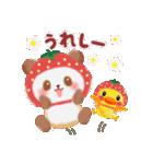 いちごパンダさん(個別スタンプ:19)