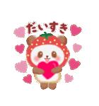 いちごパンダさん(個別スタンプ:20)