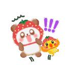 いちごパンダさん(個別スタンプ:21)