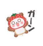 いちごパンダさん(個別スタンプ:22)
