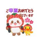 いちごパンダさん(個別スタンプ:26)