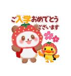 いちごパンダさん(個別スタンプ:27)