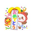 いちごパンダさん(個別スタンプ:29)