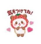いちごパンダさん(個別スタンプ:33)