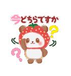 いちごパンダさん(個別スタンプ:34)