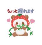 いちごパンダさん(個別スタンプ:35)