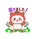 いちごパンダさん(個別スタンプ:36)