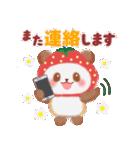 いちごパンダさん(個別スタンプ:37)