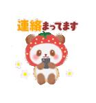いちごパンダさん(個別スタンプ:38)