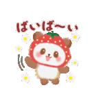 いちごパンダさん(個別スタンプ:39)