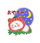 いちごパンダさん(個別スタンプ:40)