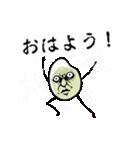 穀物妖精おこめン(個別スタンプ:1)