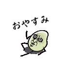 穀物妖精おこめン(個別スタンプ:3)