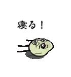 穀物妖精おこめン(個別スタンプ:4)