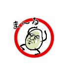 穀物妖精おこめン(個別スタンプ:7)