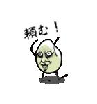 穀物妖精おこめン(個別スタンプ:9)