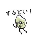 穀物妖精おこめン(個別スタンプ:13)