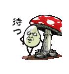 穀物妖精おこめン(個別スタンプ:15)