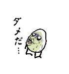 穀物妖精おこめン(個別スタンプ:17)