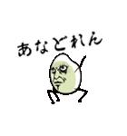 穀物妖精おこめン(個別スタンプ:22)