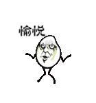 穀物妖精おこめン(個別スタンプ:27)
