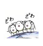 穀物妖精おこめン(個別スタンプ:30)
