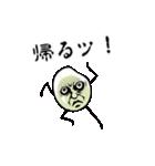 穀物妖精おこめン(個別スタンプ:31)