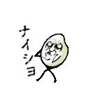 穀物妖精おこめン(個別スタンプ:33)