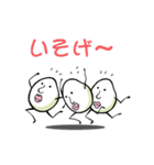 穀物妖精おこめン(個別スタンプ:35)