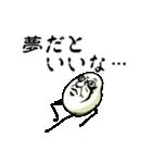 穀物妖精おこめン(個別スタンプ:39)