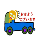 トラックドライバーぽんこつまる(個別スタンプ:1)