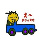 トラックドライバーぽんこつまる(個別スタンプ:4)
