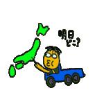 トラックドライバーぽんこつまる(個別スタンプ:6)