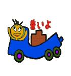 トラックドライバーぽんこつまる(個別スタンプ:7)