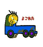 トラックドライバーぽんこつまる(個別スタンプ:9)