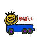 トラックドライバーぽんこつまる(個別スタンプ:11)