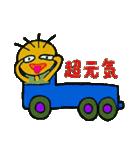トラックドライバーぽんこつまる(個別スタンプ:13)