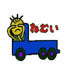 トラックドライバーぽんこつまる(個別スタンプ:14)
