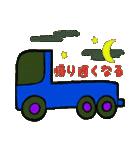 トラックドライバーぽんこつまる(個別スタンプ:20)