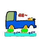 トラックドライバーぽんこつまる(個別スタンプ:23)
