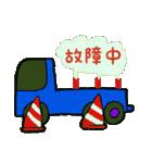 トラックドライバーぽんこつまる(個別スタンプ:24)
