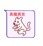 夜露紫苦ネコ(個別スタンプ:03)