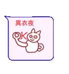 夜露紫苦ネコ(個別スタンプ:05)