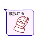 夜露紫苦ネコ(個別スタンプ:06)