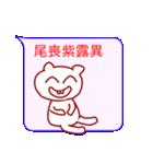 夜露紫苦ネコ(個別スタンプ:07)