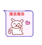 夜露紫苦ネコ(個別スタンプ:09)