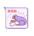 夜露紫苦ネコ(個別スタンプ:10)